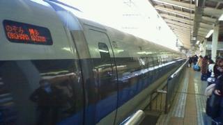 nozomi500.jpg